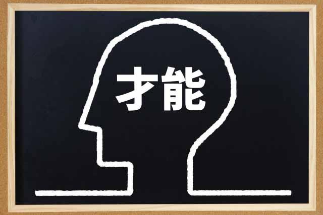 契約書の英日翻訳に求められる能力とは?